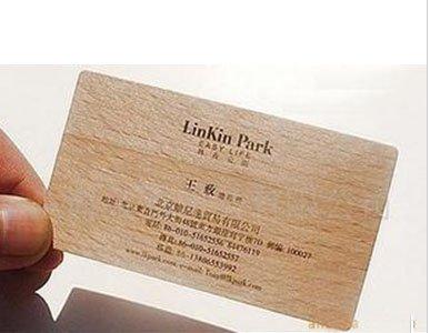 Bamboo business cards choice image business card template bamboo business card on aliexpress alibaba group ssg xxxxg 5555g colourmoves colourmoves