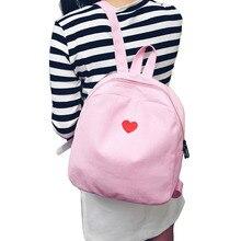 Style coréen femmes toile sac à dos coeur croissant lune sacs à dos pour les adolescentes de mode rose voyage sac bolsa mochila 187zs