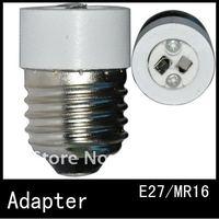 50 шт./лот Сид MR16 Е27 к ЛГ лампа база адаптер гнездо преобразователь пластик белый для образца