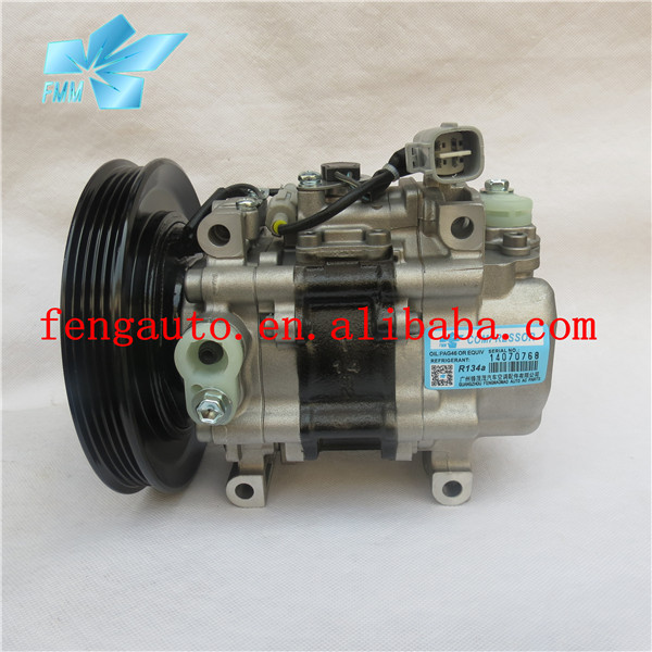 tv12c auto ac compressor 88320 1a440 pump for toyota corolla 1 6 in rh aliexpress com Downloadable Online Chevrolet Repair Manuals Truck Manual