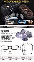 10 доллар магазин ] бесплатная доставка оптовая продажа новые модные российских поляризовывая солнцезащитных очков мужчины черные очки, мужские спортивные солнцезащитные очки