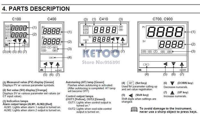 Digital temperature controller инструкция на русском