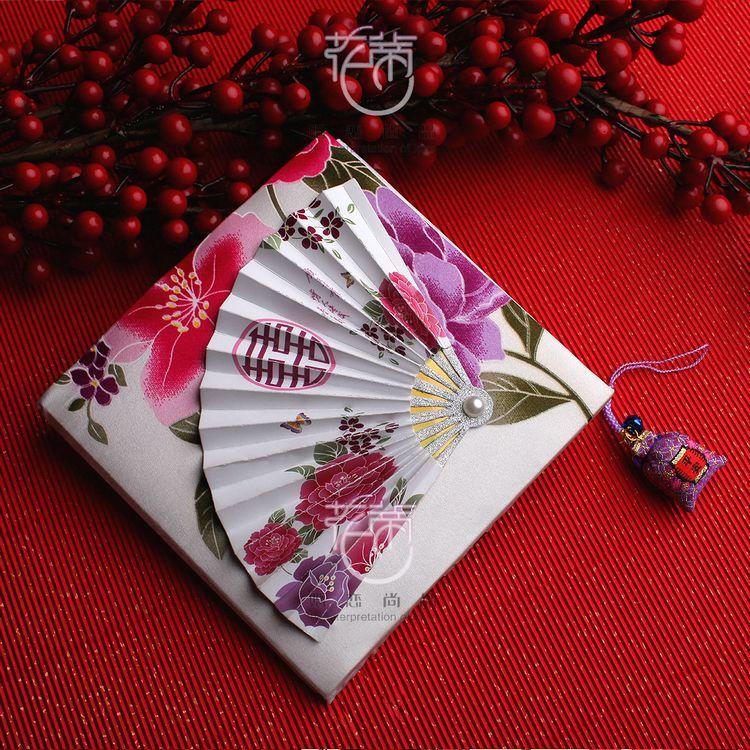 Landen Chinese fan invitations/ custom wedding invitations/invites ...