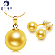 Pearl Jewelry Golden Akoya pearl wedding decorations earring and chain 18k gold jewelry set for women