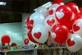 12 шт./лот 12 ''Любовь сердце шаблон латекс воздушный шар Поплавок воздушные шары день рождения/свадебные украшения 059003020