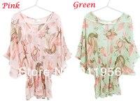 женщин леди шик блузка немного рукав блузка bark Chef розовый, зеленый 208