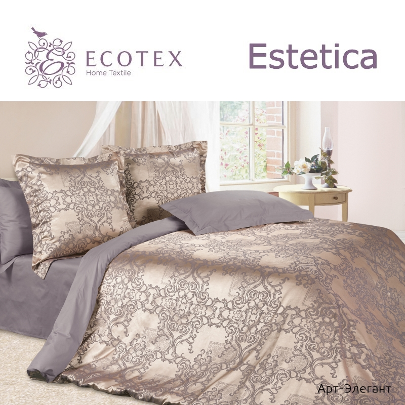 Фото - Bed linen set collection Estetica, fabric of satin-jacquard, production of Ecotex, Russian companies. pair of stylish see through rose jacquard lace gloves for women