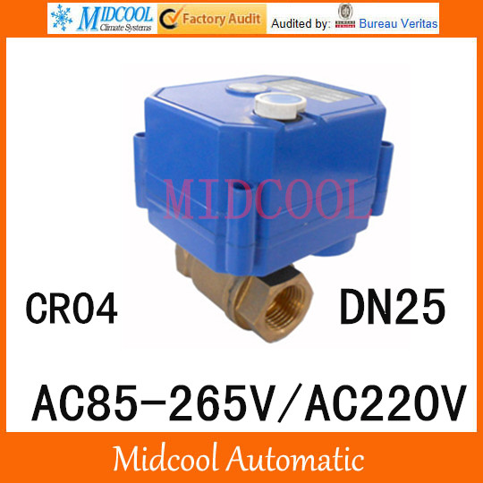 CWX-25S Brass Motorized Ball Valve 1 2 way DN25 minitype water control valve AC220V electrical ball valve wires CR-04 cwx 25s brass motorized ball valve 1 2 way dn25 minitype water control valve dc3 6v electrical ball valve wires cr 02