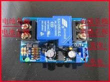 Бесплатная Доставка!!! автоматическое восстановление низкого напряжения/защита от низкого напряжения 12 В разряда батареи защиты модуль