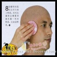 1 PCS Reusable Natural Latex Skin Head Monk Nun Bald Cap Wig Halloween Party Props