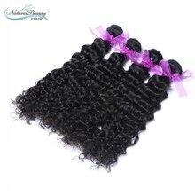 Brazilian Deep Wave Virgin Hair 100% Unprocessed Brazilian Deep Curly Virgin Hair Fast Shippping 4pcs/Lot