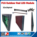 Wholesale China factory outdoor p10 red led module 16x32pixel 160x320mm DIP 346 red color p10 led module outdoor display
