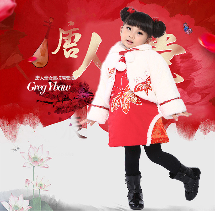 Free shipping 2pc(dress+shawl) Traditional Chinese style Qipao Cheongsam Costume party dress quilted princess dress kids cloth dress coat traditional chinese style qipao full sleeve cheongsam costume party dress quilted princess dress cotton kids clothing