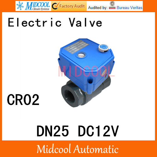 CWX-25S Stainless steel Motorized Ball Valve 1 DN25 Water control Angle valve DC12V 2 way wires CR-02 cwx 25s brass motorized ball valve 1 2 way dn25 minitype water control valve dc3 6v electrical ball valve wires cr 02