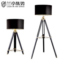 Modern Home Study Floor Lamp American Retro Three legged Photography Light Living Room Light Cafe / Studio Light Free Shipping