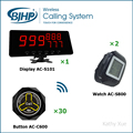 Fácil Instalação Sem Fio Restaurante Garçom Chamando Sistema (1 Display Panel + 30 Botões de Chamada + 2 Relógio Pager)