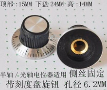 Free Shipping!!  With dial potentiometer / C3 Industrial potentiometer knob / axle shaft diameter 6MM /Electronic Component
