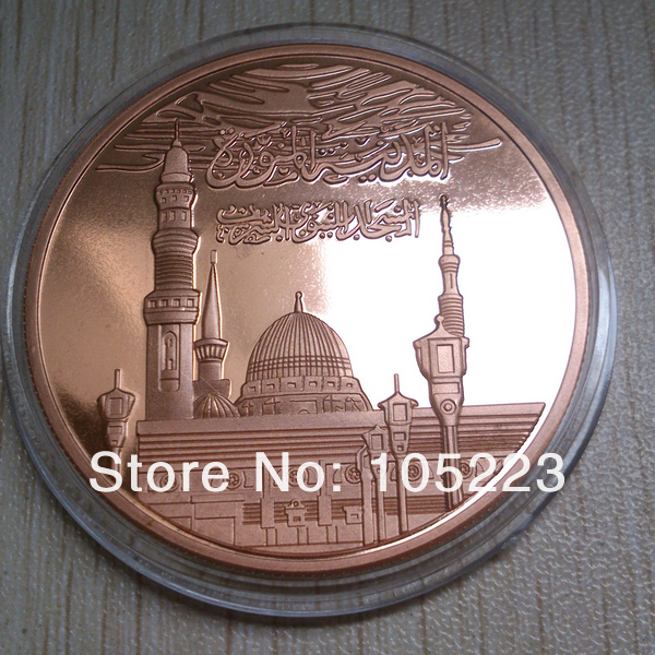 100 шт./лот Саудовская Аравия Аллах бисмилла монета 1 унц. Медь сувенирные монеты коллекционные вещи подарок
