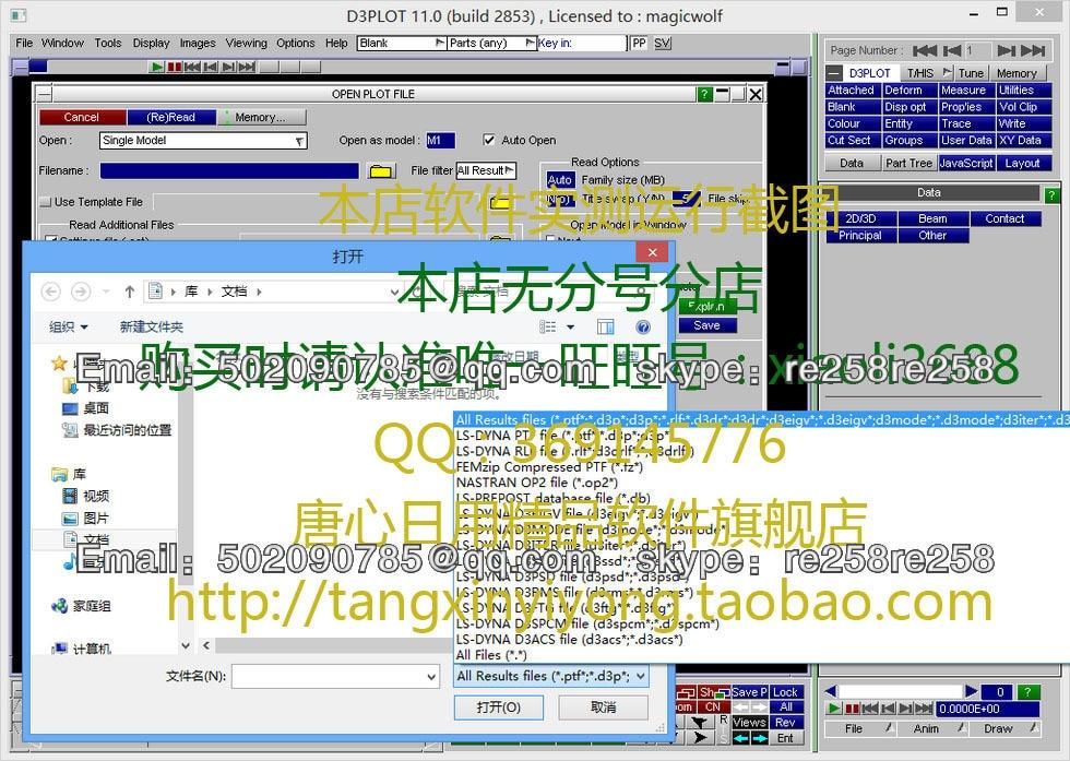 ls dyna software torrent download