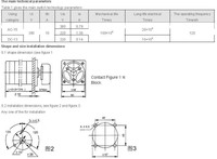 исключает lw6-10/3 10а 380 в универсальный переключение сочетая исключает три узла lw6