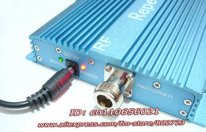 mobile phone signal repeater-N-2