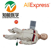 BIX/CPR170 Advanced Child CPR Medical Training Manikin WBW105