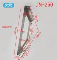 4pcs JM 250 Stainless Steel Corner Bracket Fixing Bracket Bulkhead Fittings Connectors Furniture Hardware