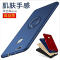 Case For Huawei Nova The New Spot mobile phone shell scrub PC shell ultra-thin all-inclusive protection sleeve shell support