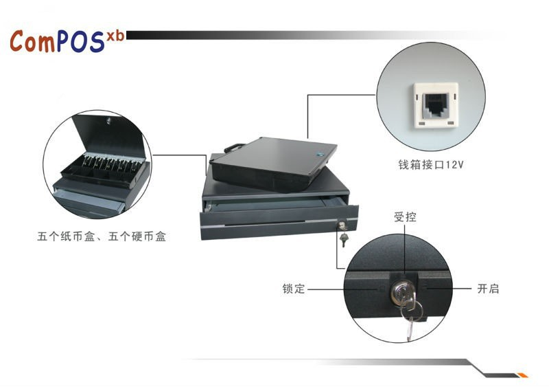 cash_drawer_for_pos_system