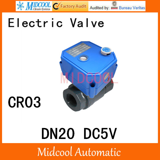 CWX 25S Stainless steel Motorized Ball Valve 3/4 DN20 Water control Angle valve DC5V 2 way wires CR 03