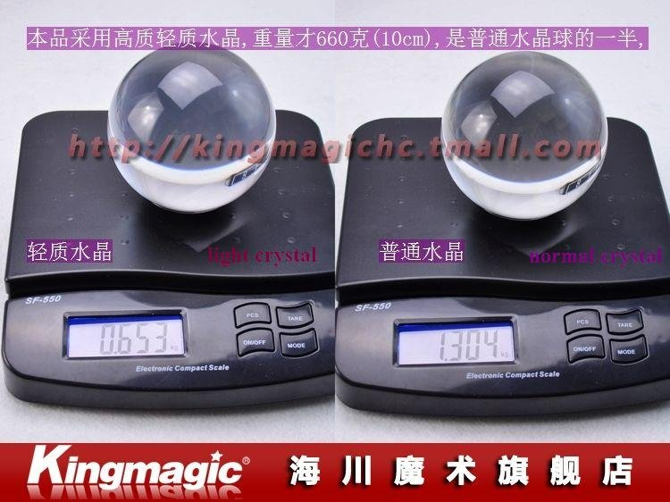 100 мм ясно хрустальный шар/свет хрустальный шар/contact жонглирование/с хорошей упаковке/магический реквизит/Новое поступление