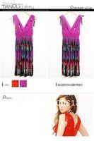 043 новое поступление чешские платья новинка с V-образным вырезом 2 цвет