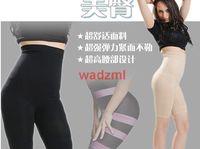 бесплатная доставка германия kotsuban высокая Tale пять брюки опалубки для похудения Познер потери веса в бежевый черный размер мл
