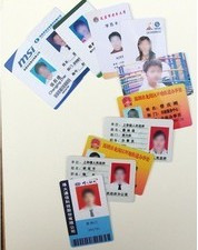 ID card making material 4