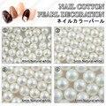50pcs /lot nail natural white cotton Pearls Round Wedding Nail Art Craft Decoration