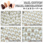 50pcs /lot nail natu...