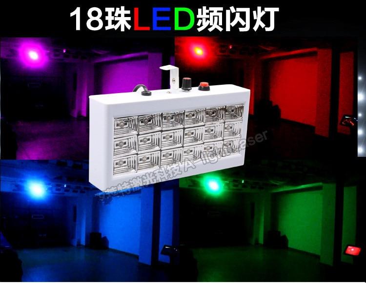 35w led stage strobe light 18 led full color sound active flicker