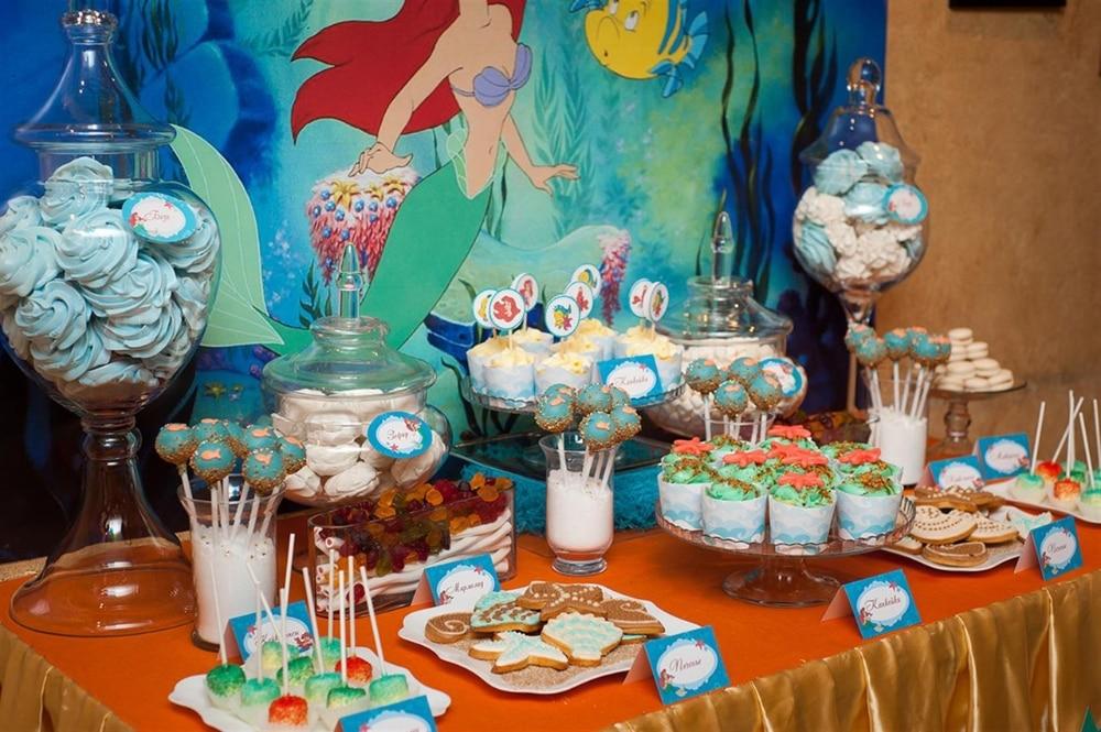 Детский праздник день рождения скачать аниматоры в детский сад Центральная улица (деревня Марушкино)