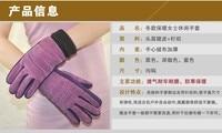 г-жа кожаные перчатки зима мода теплые перчатки Китай женщин с Корк пункт