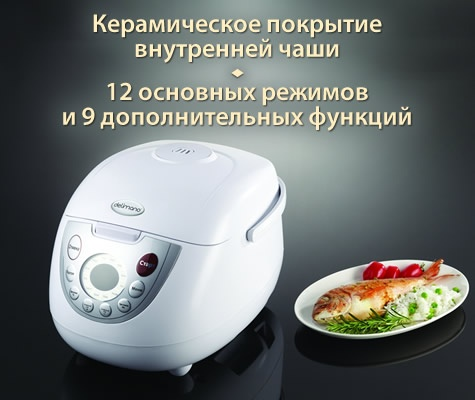 how to cook risotto in a rice cooker