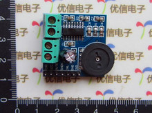 Free Shipping!!! electronic  PAM8403 amplifier module / audio amplifier module sensor