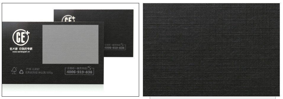 High quality black paper business card 300gms art paper from belgium remark the picture of business card is for your reference please contact us to send you design of card online or by email reheart Gallery