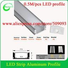 0,5 м супер тонкая Встроенная алюминиевая светодиодный профиль с фланцем с использованием для прокладки в пределах 12 мм прозрачный опал матовая крышка
