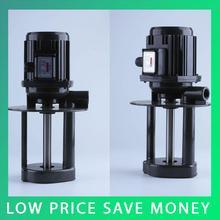 12L/min Однофазный Машины Для Охлаждения Насос Охлаждения Масла Насос Охлаждения 40 Вт Водяного Насоса