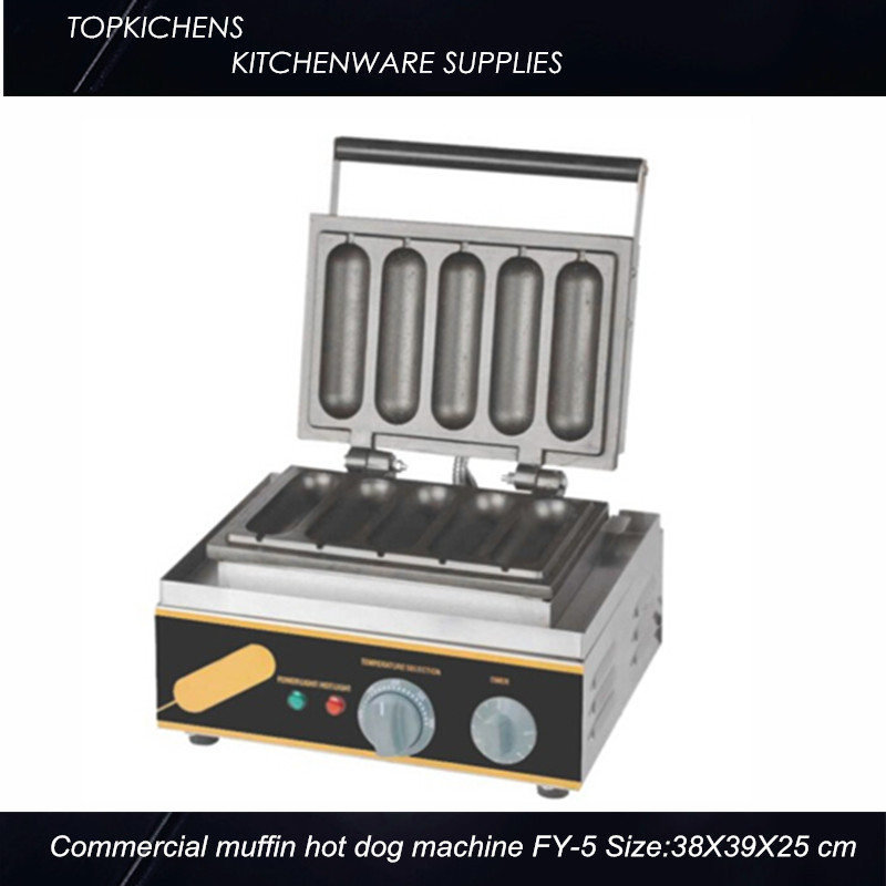 Commercial muffin hot dog machine FY-5