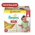 Pañales para niños bragas pañales pampers premium cuidado de 9-14 kg 4 desechable para bebés de pañales tamaño 66 unids pañales