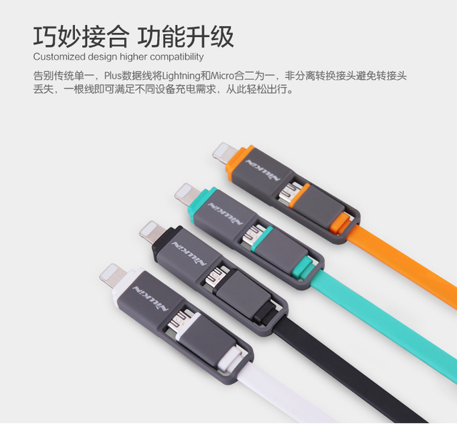 Nillkin micro usb cable for lightning 2 in 1 iPhone 6/6s Xiaomi 3 4 for Huawei p8 p7 mate 7 6 samsung LG