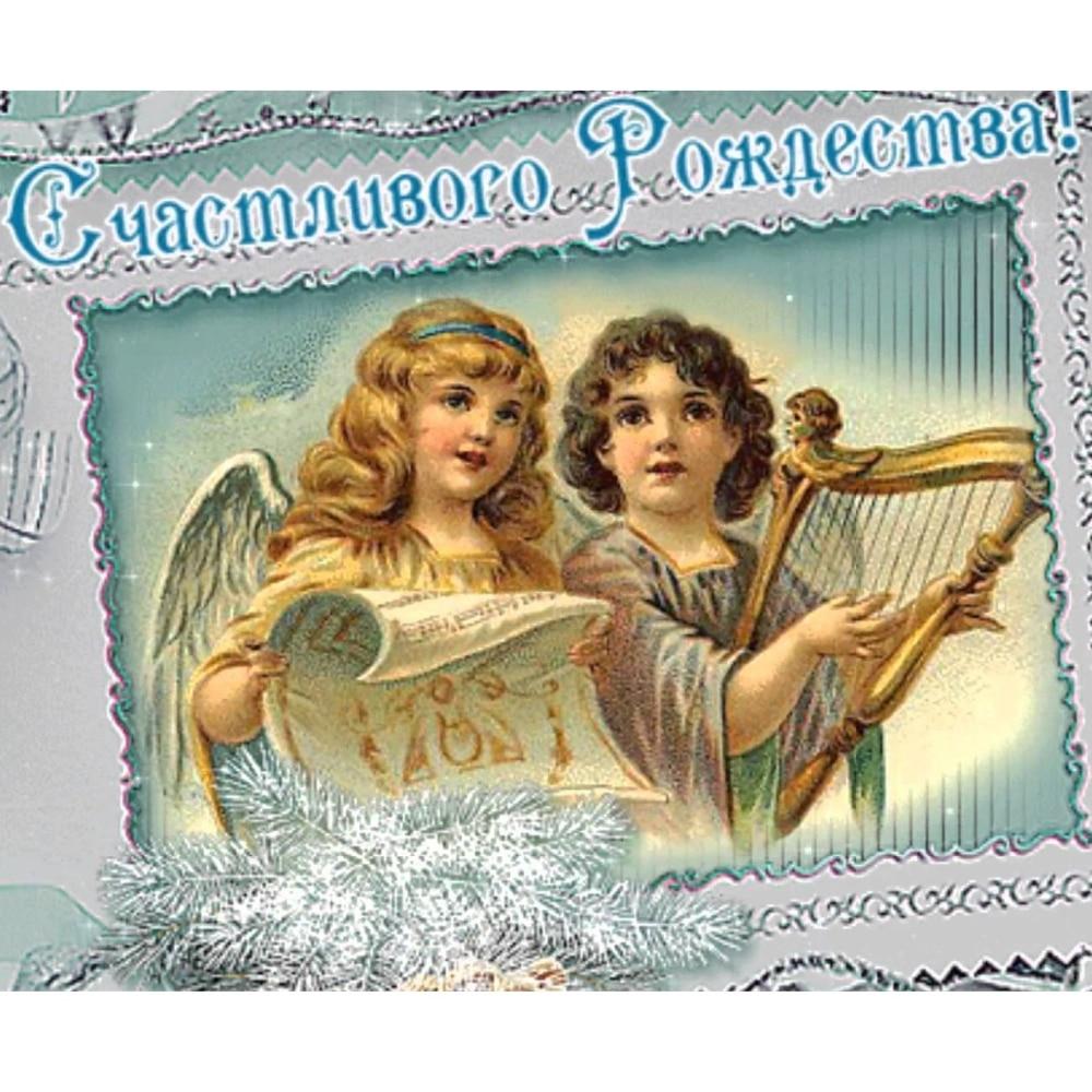 Привет 2017 , прощай 2016 ! Сегодня в России Рождество ! Мы поздравляем всех православных с этим светлым праздником ! Смотрите далее для информации о и скидках !