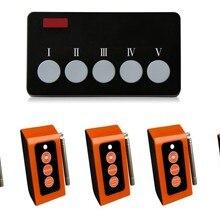 Офисная Беспроводная кнопка вызова, система подкачки персонала, служебный вызов, многофункциональные кнопочные кнопки, обратный мигающий зуммер