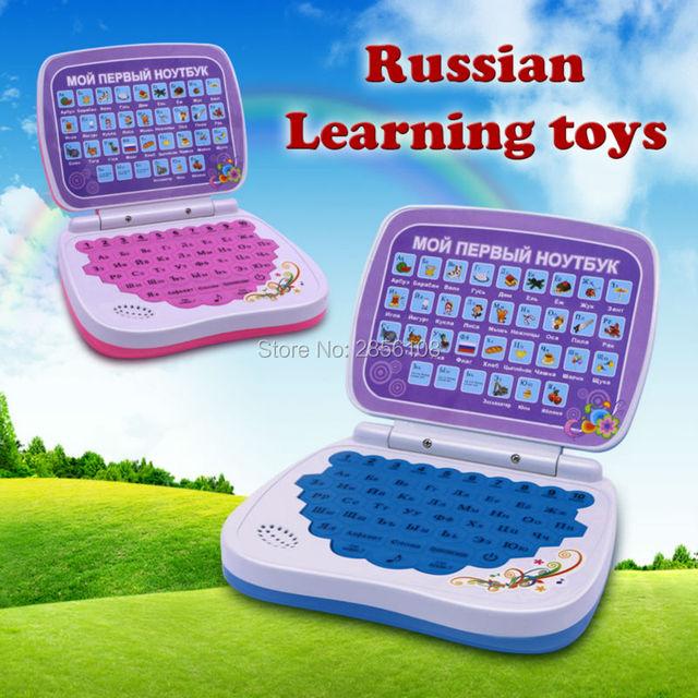 Русский Язык Машинного обучения Ребенка Ноутбук Компьютер Русский игрушки Алфавит Произношение Educational Toys for Children